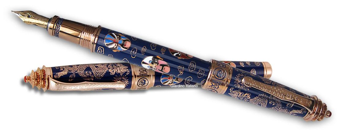 Duke Guibao fountain pen