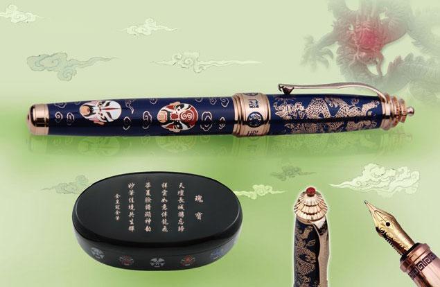 The Gui Bao by Duke