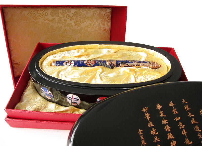 The Gui Bao Box