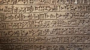 ArteScritt_cuneiforme
