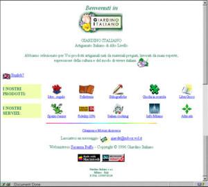 La prima home page nel 1996