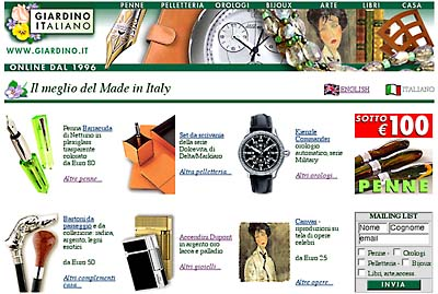 Home page in 2005
